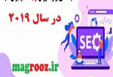 سایت های برتر آموزش تولید محتوا برای سایت و شبکه های اجتماعی
