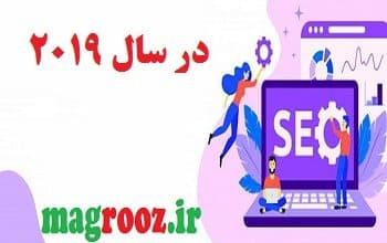 تصویر از بهترین سایت های آموزش تولید محتوا برای سایت و شبکه های اجتماعی