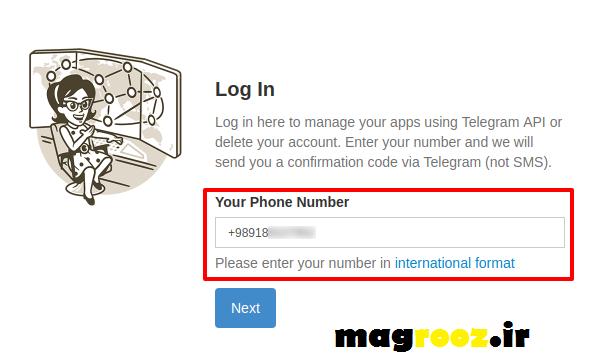 شماره همراه خود برای خذف وراد کنید ،آموزش تصویری حذف اکانت تلگرام + ویدیو
