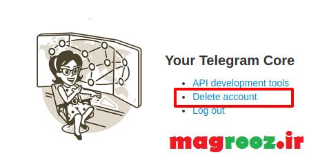 پیوند حساب تلگراف را حذف کنید