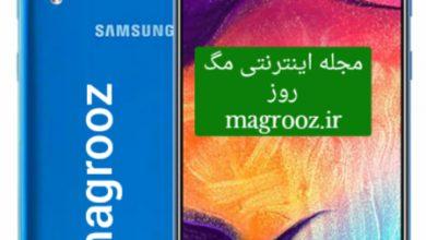 تصویر از قیمت و مشخصات کامل گوشی سامسونگ گلکسی Galaxy A50
