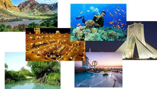 از کجا بهترین مجری سفر ایرانگردی را انتخاب کنم