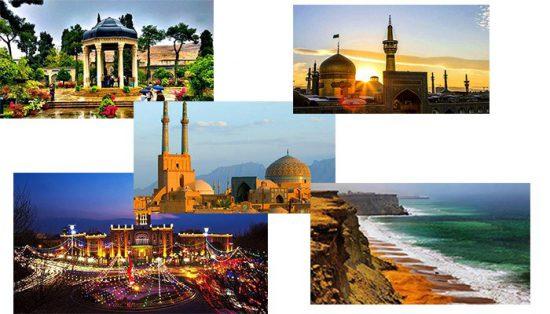 مجری سفر ایرانگردی