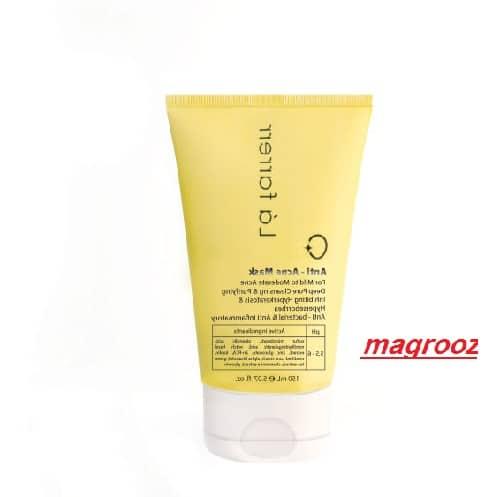 خرید بهترین ماسک صورت لافارر مدل anti-acne حجم 150 میلی لیتر