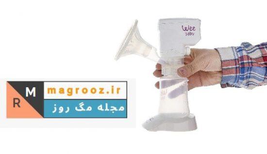 شیر دوش برقی وی بی بی مدل Bps Free | راهنمای خرید بهترین شیردوش برقی و دستی