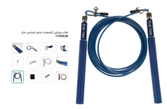 خرید طناب ورزشی کراسفیت نیشن فیتنس مدل TITANIUM