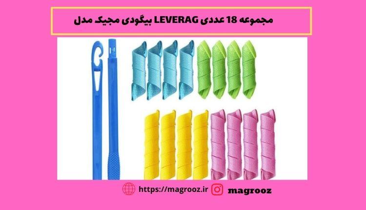 بیگودی مجیک مدل Leverag مجموعه 18 عددی
