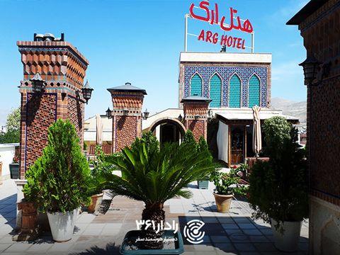 بهترین و لوکسترین هتلهای شیراز عبارتند از: